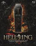 HELLSING OVA - Blu-ray BOX (通常版/「HELLSING」連載20周年記念/本編483分)[GNXA-1249]【発売日】2018/11/28【Blu-rayDisc】