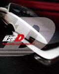 頭文字[イニシャル]D Memorial Blu-ray Collection Vol.1 (廉価版/948分)[EYXA-12187]【発売日】2019/2/1【Blu-rayDisc】