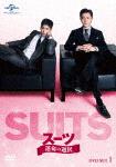SUITS/スーツ~運命の選択~ DVD SET1 (本編480分)[GNBF-3965]【発売日】2019/3/2【DVD】