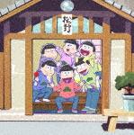 おそ松さん SPECIAL NEET BOX (689分)[EYBA-12146]【発売日】2019/1/18【DVD】