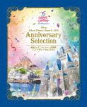 東京ディズニーリゾート 35周年 アニバーサリー・セレクション (開園35周年記念/本編267分)[VWBS-6778]【発売日】2019/3/20【Blu-rayDisc】