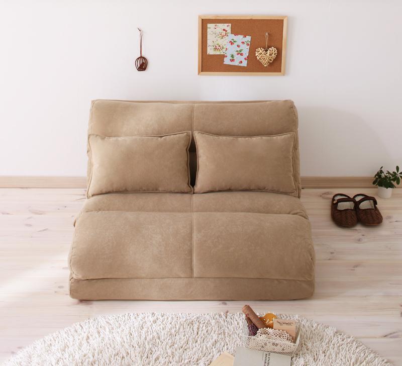 ソファーベッド 幅90cm【Mou】ピンク コンパクトフロアリクライニングソファベッド【Mou】ムウ【代引不可】
