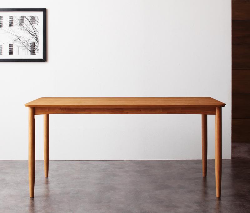 【単品】ダイニングテーブル 幅150cm【Juhana】ナチュラル デザインダイニング【Juhana】ユハナ