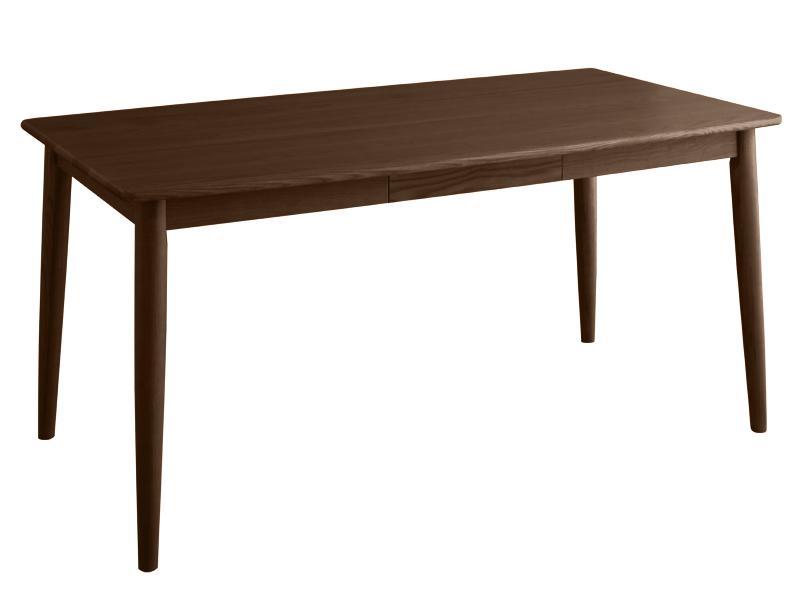 【単品】ダイニングテーブル 幅150cm【Cura】ブラウン 北欧デザイン らくらく回転チェアダイニング【Cura】クーラ【代引不可】