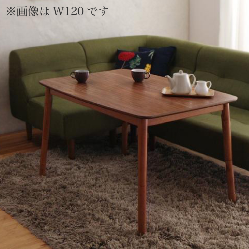 【単品】こたつテーブル 105×75cm【Norden】ウォルナットブラウン こたつもソファーも高さ調節できるリビングダイニング【Norden】ノルデン