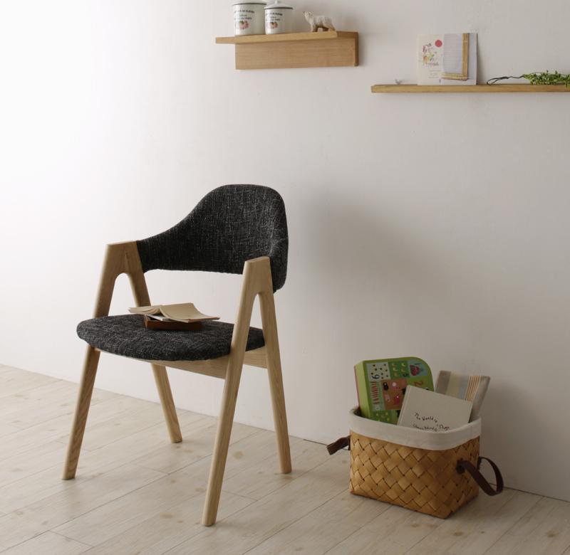 【テーブルなし】チェア2脚セット【Tiffin】チャコールグレイ 天然木 北欧ナチュラルデザイン ダイニング【Tiffin】ティフィン