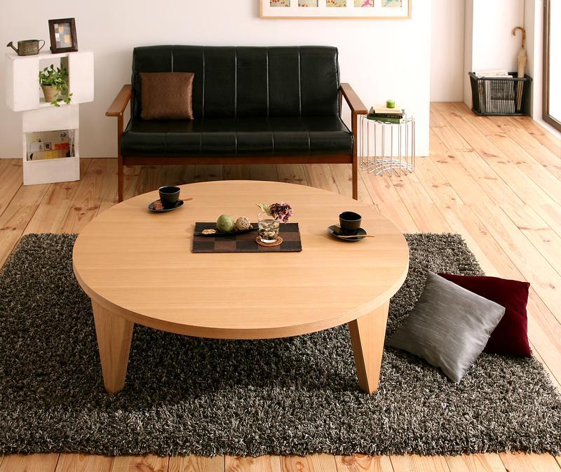 【単品】テーブル 円形タイプ(幅105cm)【MADOKA】ダークブラウン 天然木和モダンデザイン 円形折りたたみテーブル【MADOKA】まどか【代引不可】