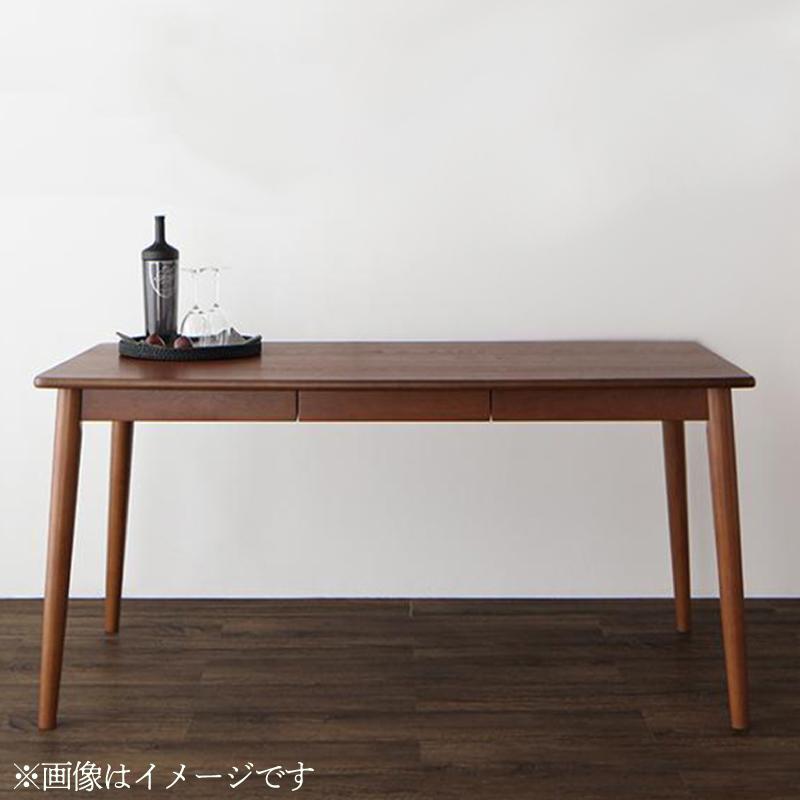 【単品】ダイニングテーブル 幅150cm ブラウン ファミリー向け タモ材 ダイニング Daphne ダフネ【代引不可】