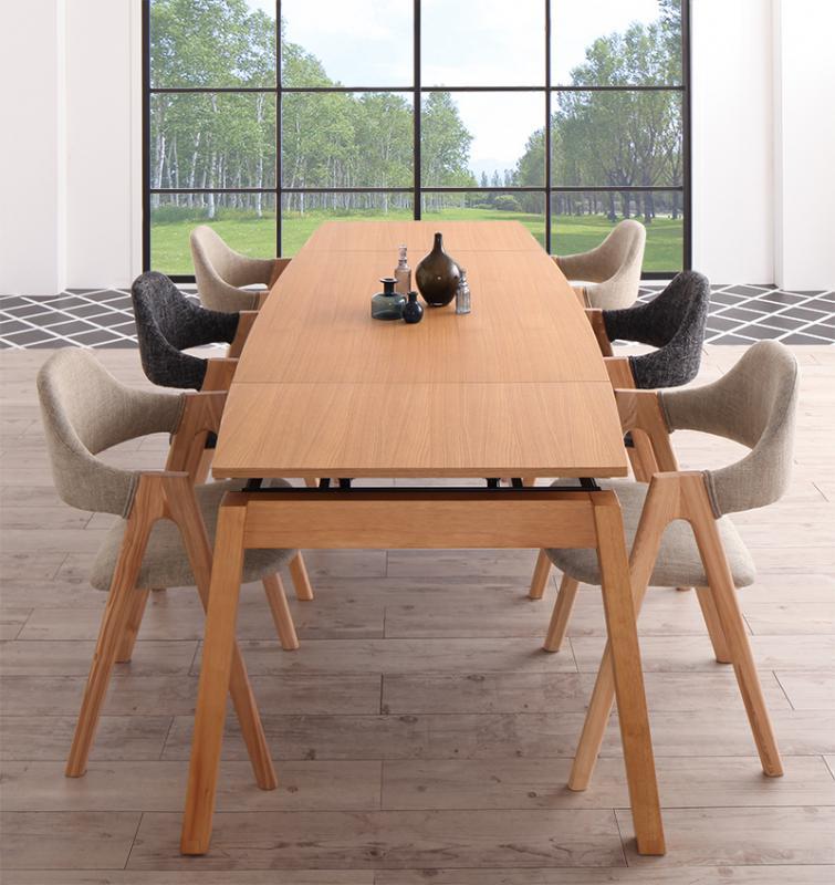 ダイニングセット 7点セット(テーブル+チェア6脚) テーブルカラー:ナチュラル チェアカラー:サンドベージュ4脚×チャコールグレー2脚 北欧デザイン スライド伸縮ダイニングセット MALIA マリア【代引不可】