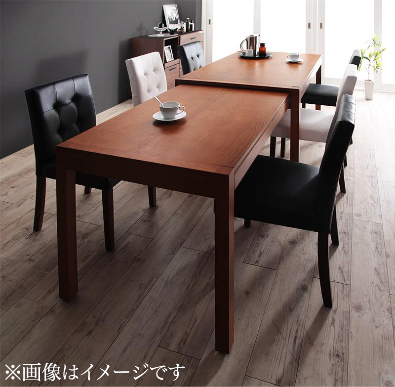 【単品】ダイニングテーブル 幅135-235cm ブラウン モダンデザイン スライド伸縮テーブル ダイニング STRIDER ストライダー
