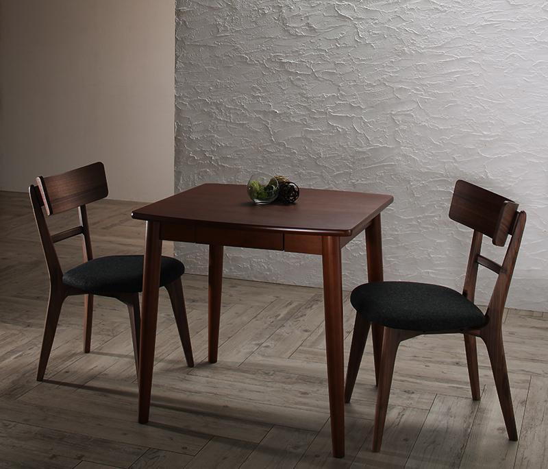 ダイニングセット 3点セット(テーブル+チェア2脚) 幅75cm テーブルカラー:ブラウン チェアカラー:チャコールグレー モダンデザインダイニング Le qualite ル・クアリテ