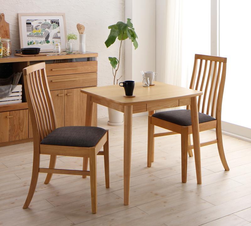 ダイニングセット 3点セット(テーブル+チェア2脚) テーブル幅75cm テーブルカラー:ナチュラル チェアカラー:チャコールグレー 新婚カップル向け ハイバックチェア ダイニング Themis テミス