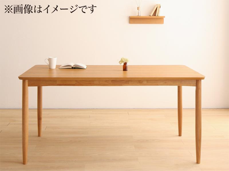 【単品】ダイニングテーブル 幅150cm ナチュラル リビングでもダイニングでも使える A-JOY エージョイ