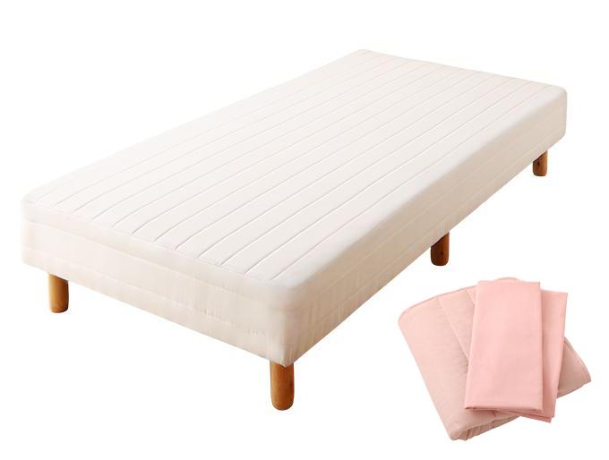 搬入・組立・簡単 コンパクト 分割式 脚付きマットレスベッド ボンネルコイル お買い得ベッドパッド・シーツセット付き セミシングル ショート丈 脚30cm