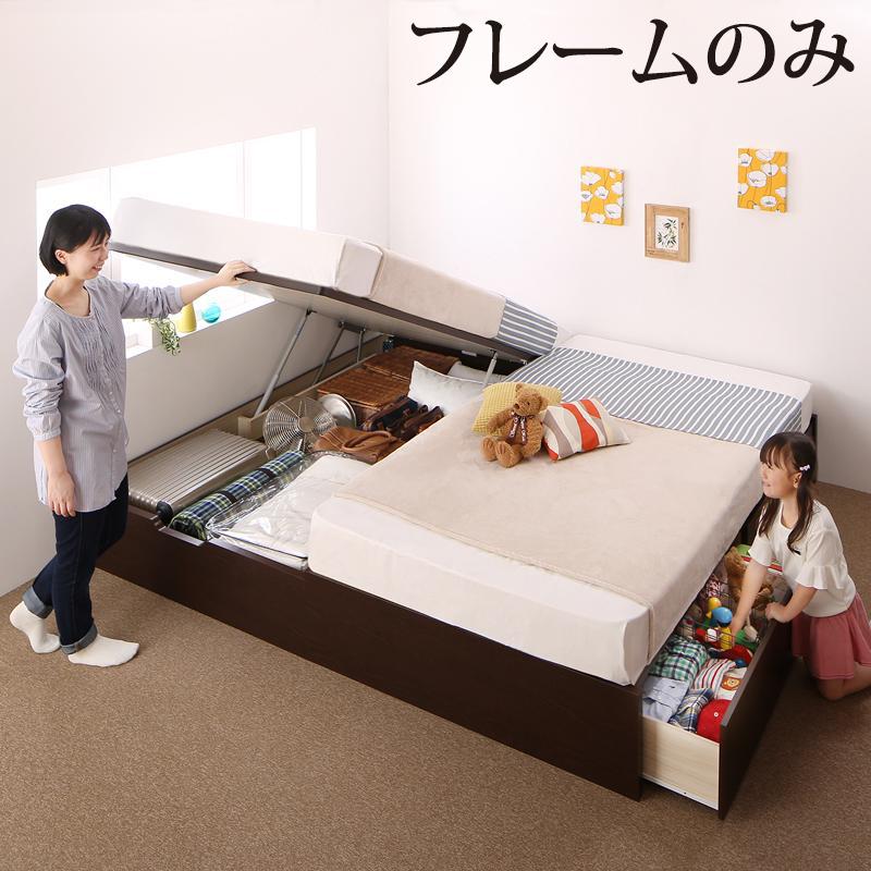お客様組立 コンパクトに壁付けできる国産ファミリー収納連結ベッド Alonza アロンザ ベッドフレームのみ A+Bタイプ ワイドK200