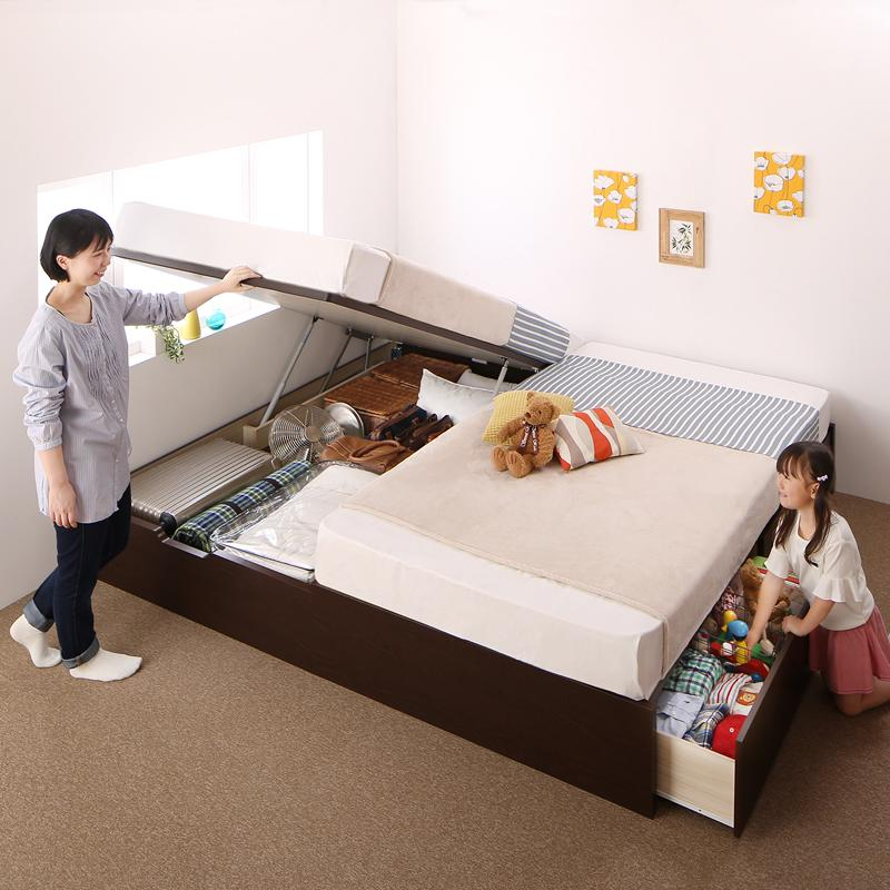 お客様組立 コンパクトに壁付けできる国産ファミリー収納連結ベッド Alonza アロンザ ゼルトスプリングマットレス付き A+Bタイプ ワイドK240(SD×2)