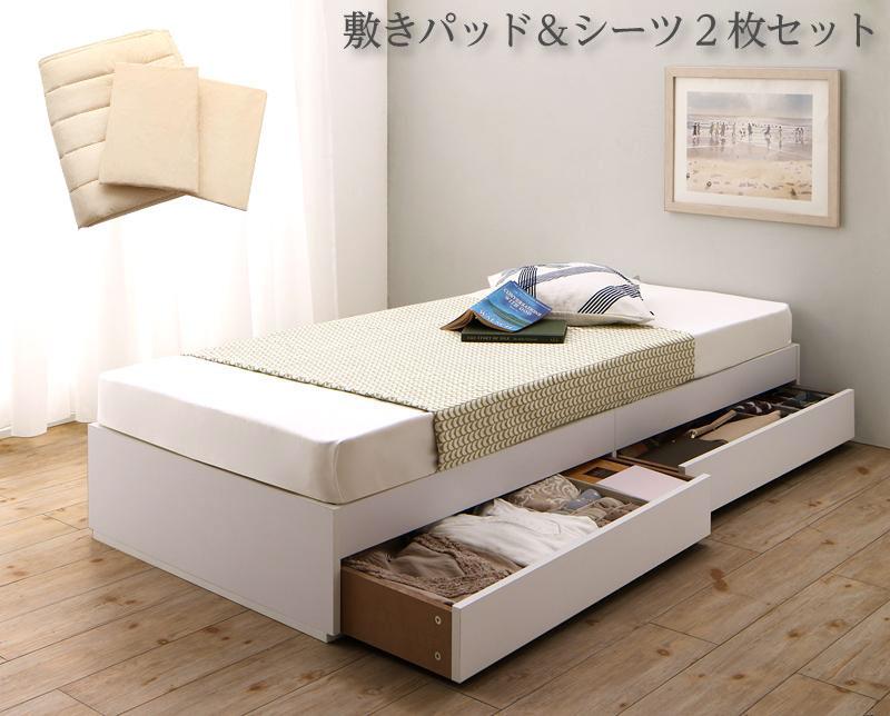 コンパクト収納ベッド CS コンパクトスモール 薄型スタンダードボンネルコイルマットレス付き セミシングル ショート丈