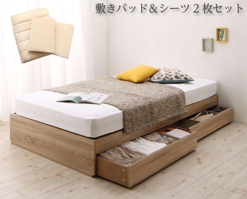 コンパクト収納ベッド CS コンパクトスモール 薄型スタンダードボンネルコイルマットレス付き シングル ショート丈