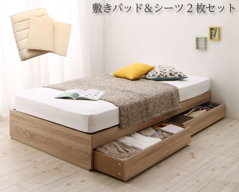コンパクト収納ベッド CS コンパクトスモール 薄型スタンダードポケットコイルマットレス付き シングル ショート丈