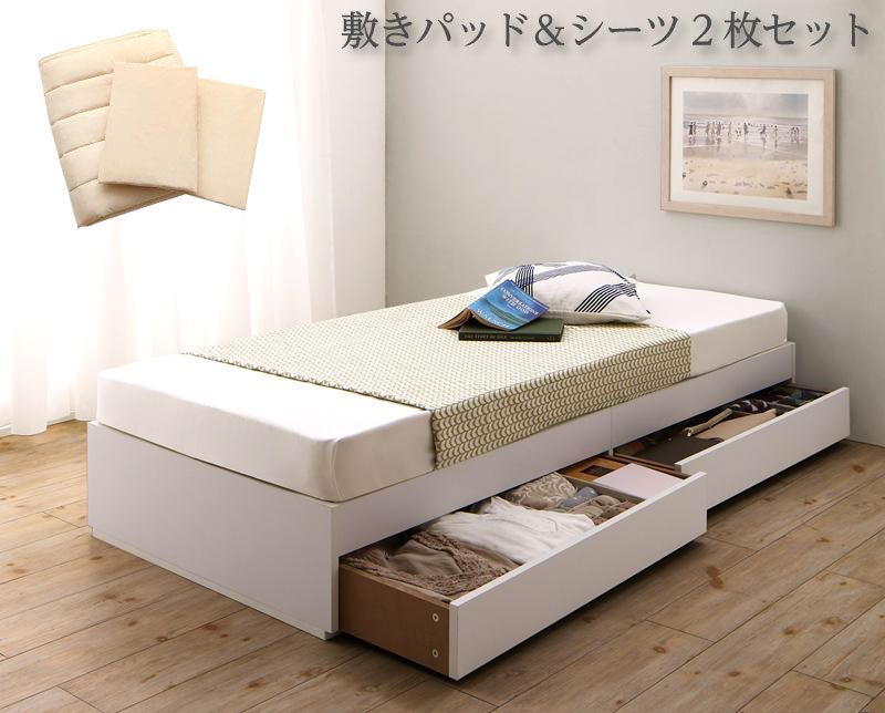 コンパクト収納ベッド CS コンパクトスモール 薄型プレミアムポケットコイルマットレス付き シングル ショート丈