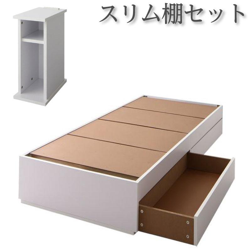 コンパクト収納ベッド CS コンパクトスモール ベッドフレームのみ スリム棚セット セミシングル ショート丈