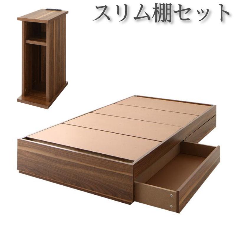 コンパクト収納ベッド CS コンパクトスモール ベッドフレームのみ スリム棚セット シングル ショート丈