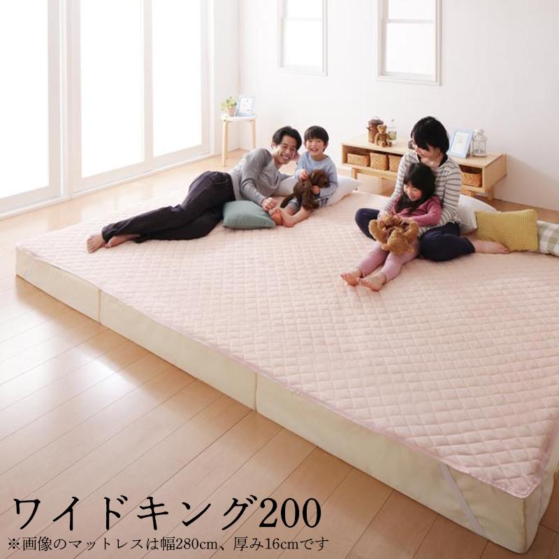 【スーパーSALE限定価格】豊富な6サイズ展開 3つの厚さが選べる 洗える敷パッド付き ファミリーマットレス敷布団 ワイドK200 厚さ12cm