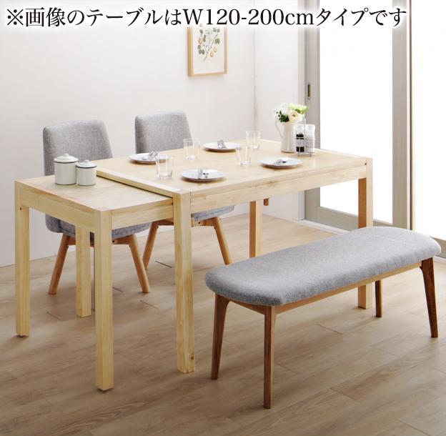 回転イス付き 北欧スライド伸縮ダイニングテーブルセット Joseph ヨセフ 4点セット(テーブル+チェア2脚+ベンチ1脚) W135-235