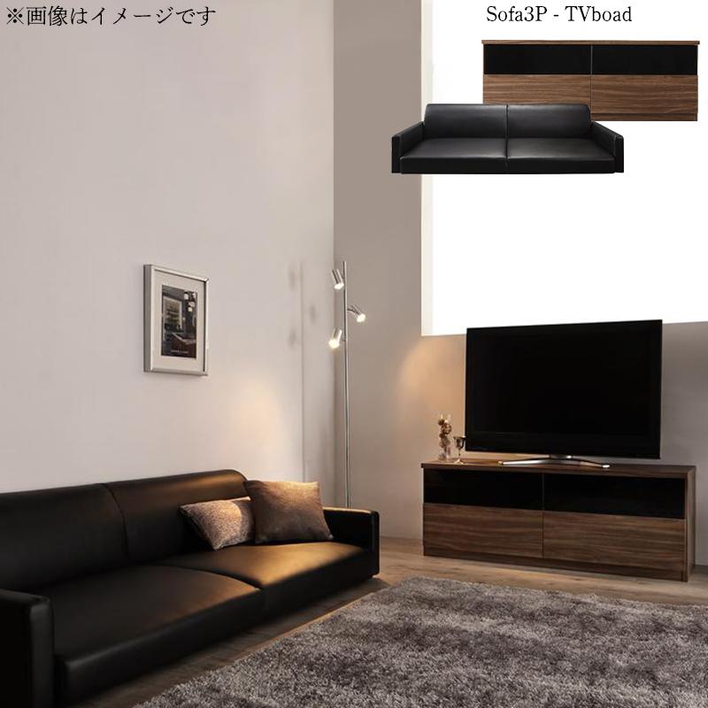 シンプルモダンリビングファニチャーシリーズ viata ヴィアタ 2点セット(ソファ+テレビ台) 3P