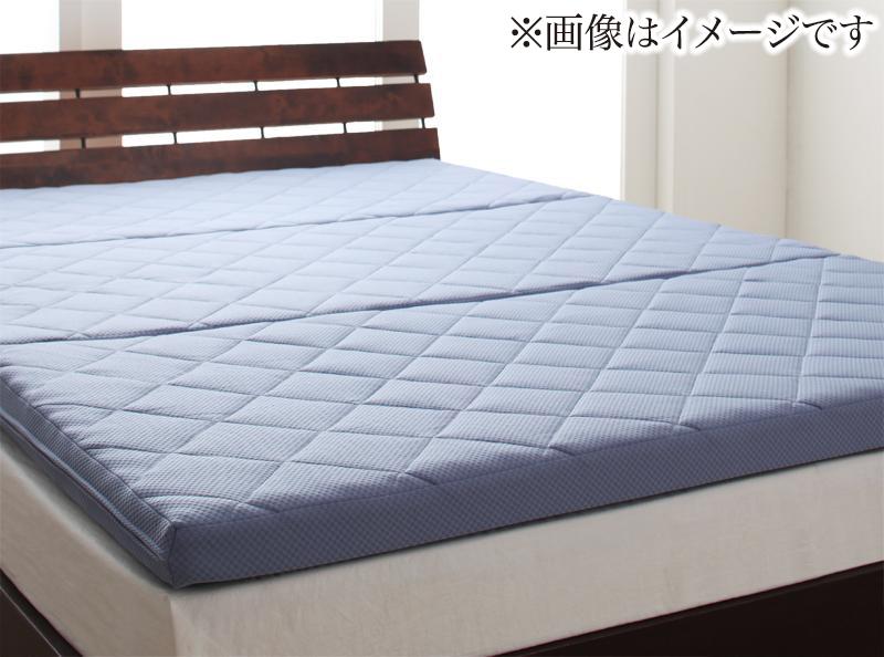 3つ折りマットレス シングル ハードタイプ 厚さ6cm ブルー 国産 厚みと硬さが選べる!腰を支える硬質プロファイルウレタンマットレス【代引不可】