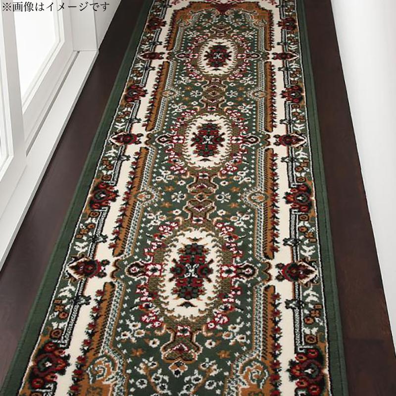 廊下敷き 80×700cm【Cartello】グリーン ベルギー製ウィルトン織りクラシックデザイン廊下敷き【Cartello】カルテロ【代引不可】