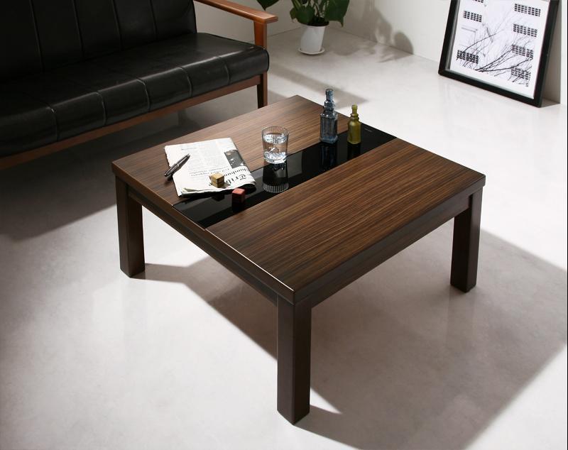 【単品】こたつテーブル 75×75cm 【GWILT FK】 ブラック アーバンモダンデザイン【GWILT FK】グウィルト エフケー