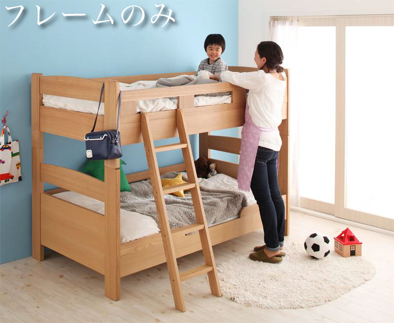 2段ベッド【picue regular】【フレームのみ】フレームカラー:ナチュラル ロータイプ木製2段ベッド【picue regular】ピクエ・レギュラー【代引不可】