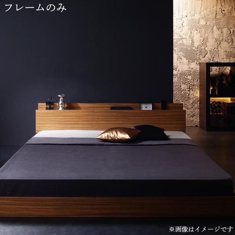 棚・コンセント付きフロアベッド【Deeger】ディージャー フレームのみ ダブル