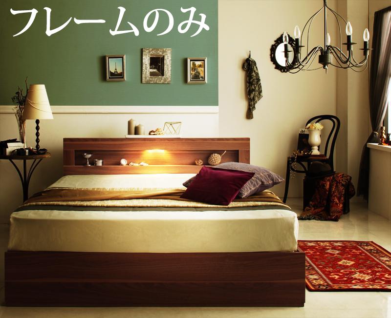 収納ベッド セミダブル【Ultimus】【フレームのみ】ウォルナットブラウン LEDライト・コンセント付き収納ベッド【Ultimus】ウルティムス