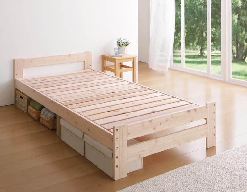 すのこベッド シングル【BOSQUE】高さ調節できる純国産シンプル檜天然木すのこベッド【BOSQUE】ボスケ【代引不可】