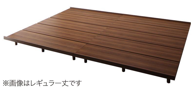 ベッド ワイドキング240(シングル+ダブル) ロング丈【フレームのみ】フレームカラー:ウォルナットブラウン デザインすのこファミリーベッド ライラオールソン