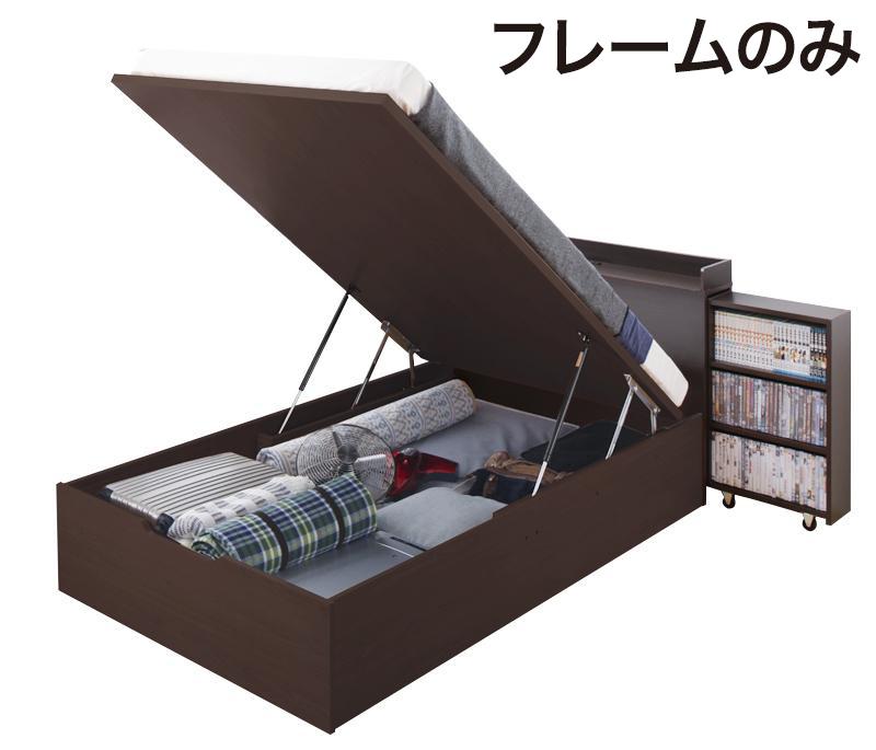 スライド収納_大容量ガス圧式跳ね上げベッド Many-IN メニーイン ベッドフレームのみ 縦開き セミダブル 深さグランド