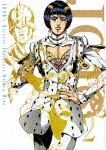 ジョジョの奇妙な冒険 黄金の風 Vol.2 (初回仕様版)[1000737001]【発売日】2019/2/13【Blu-rayDisc】
