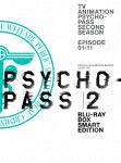 PSYCHO-PASS サイコパス2 Blu-ray BOX Smart Edition (本編245分)[TBR-29079D]【発売日】2019/7/17【Blu-rayDisc】