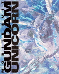 機動戦士ガンダムUC Blu-ray BOX Complete Edition (初回限定生産版/初Blu-ray BOX化)[BCXA-1416]【発売日】2019/2/26【Blu-rayDisc】