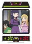 ハイスコアガール STAGE 3 (初回仕様版)[1000736715]【発売日】2019/2/27【DVD】
