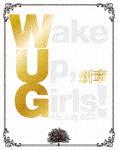 Wake Up,Girls!新章 Blu-ray BOX (初回生産限定版/初Blu-ray BOX化/721分)[EYXA-12173]【発売日】2019/3/29【Blu-rayDisc】