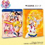 美少女戦士セーラームーンSuperS Blu-ray Collection Vol.1 (本編573分)[BSTD-9729]【発売日】2019/5/8【Blu-rayDisc】