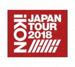 iKON/iKON JAPAN TOUR 2018 (初回生産限定版)[AVXY-58897]【発売日】2019/3/20【Blu-rayDisc】