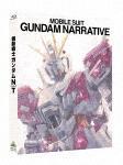 機動戦士ガンダムNT (特装限定版)[BCXA-1432]【発売日】2019/5/24【Blu-rayDisc】