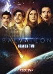 サルベーション -地球(せかい)の終焉- シーズン2 DVD-BOX[PJBF-1340]【発売日】2019/7/3【DVD】