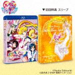美少女戦士セーラームーンSuperS Blu-ray Collection Vol.2 (本編405分)[BSTD-9730]【発売日】2019/7/10【Blu-rayDisc】