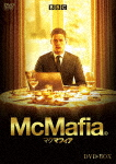 McMafia/マクマフィア DVD-BOX (本編453分)[DABA-5543]【発売日】2019/8/2【DVD】