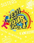 Tokyo 7th シスターズ/t7s 4th Anniversary Live -FES!! AND YOUR LIGHT- in Makuhari Messe (通常盤/403分)[VIXL-271]【発売日】2019/7/3【Blu-rayDisc】